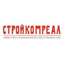 «СТРОЙКОМРЕАЛ» город Архангельск